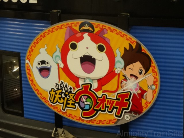 yokai-watch2