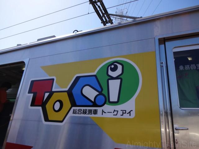 TOQi-logo