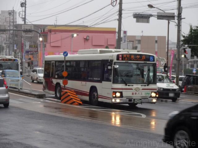 chayagasaka-kikan-bus