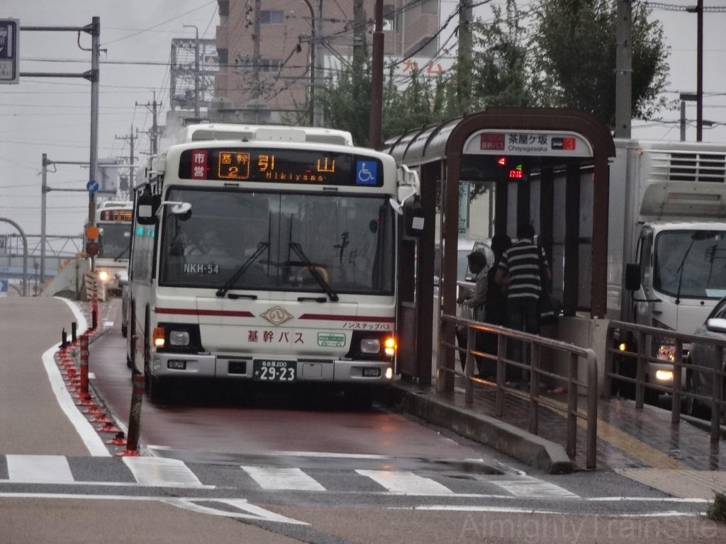 chayagasaka-kikan-bus2