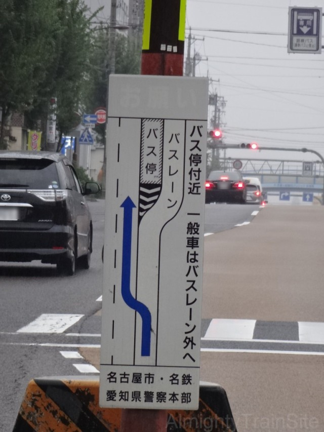 chayagasaka-traffic-sign