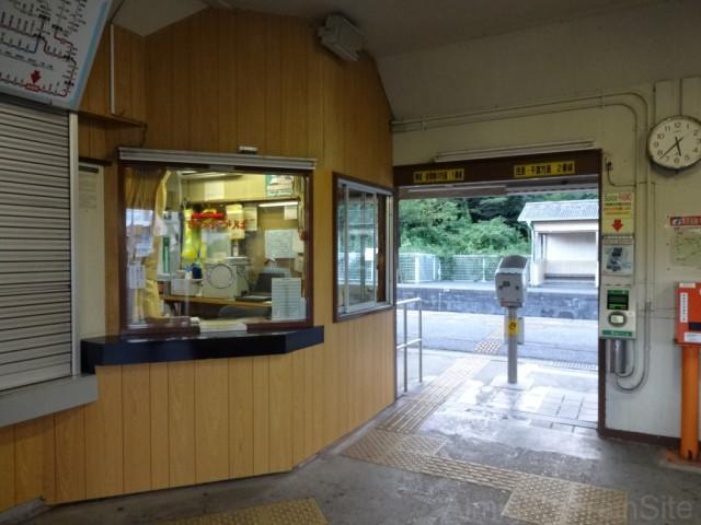 chojamachi-kaisatsu