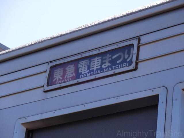 denshamatsuri-hoko