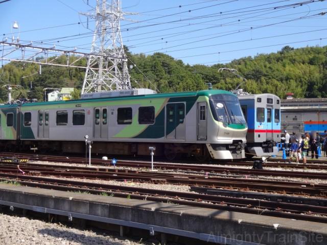 event-train1