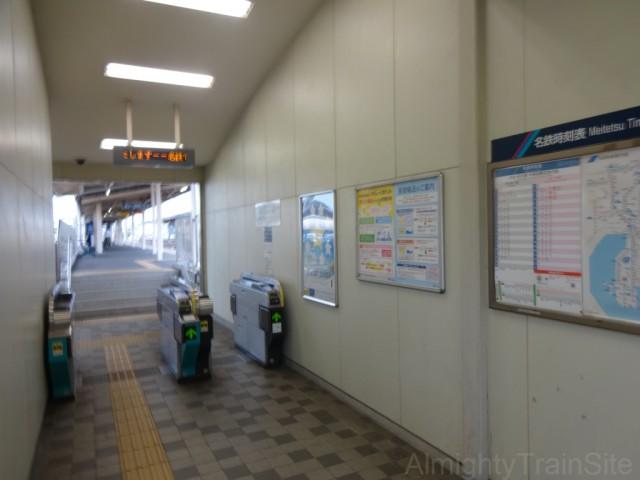 imawatari-kaisatsu