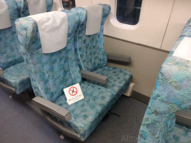 linear-seat