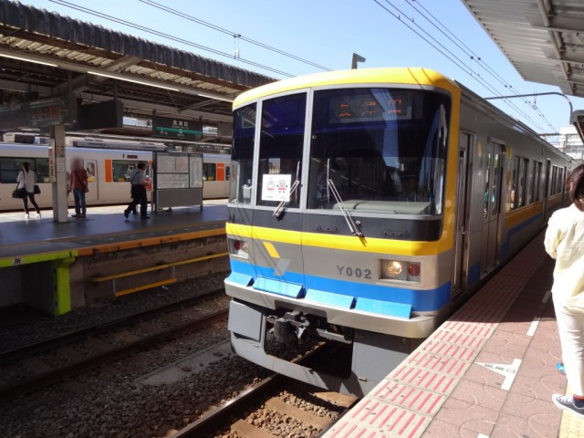 nagatsuta-Y000