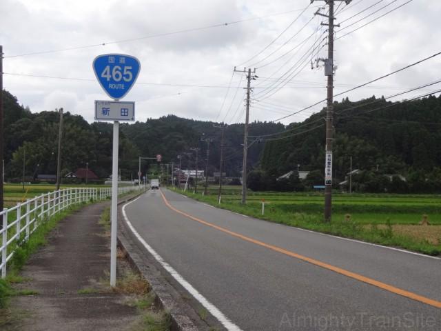 nishi-oohara-road
