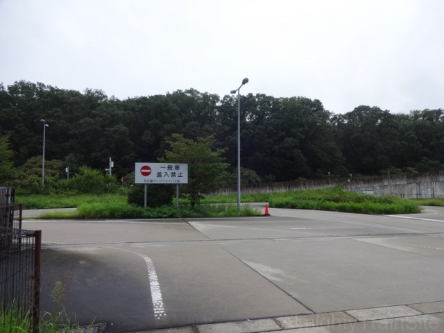 obata-ryokuchi-guideway