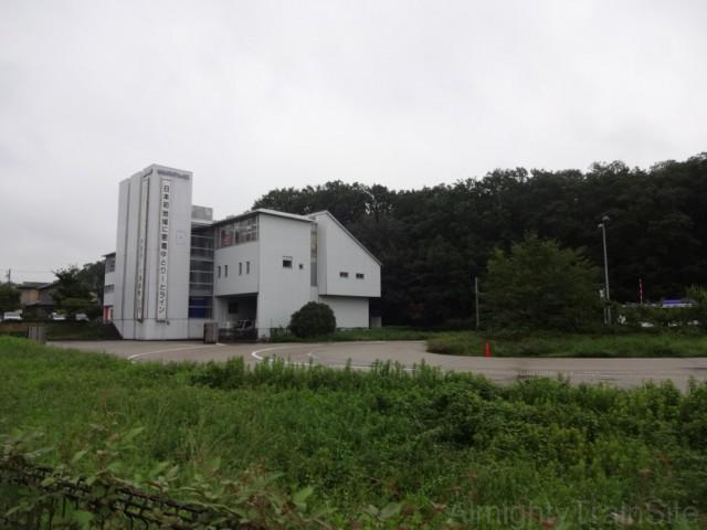obata-ryokuchi-honsha