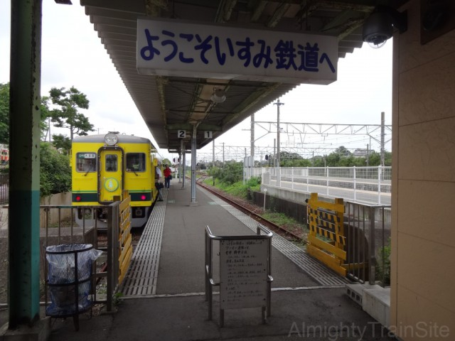 oohara-isumi-home