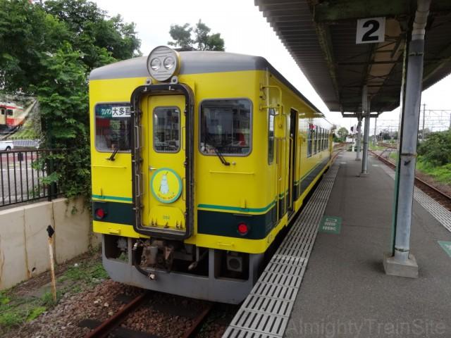 oohara-isumi350