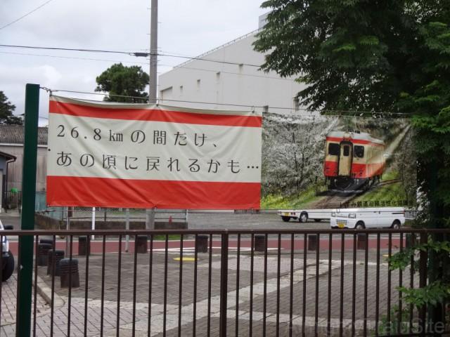 oohara-kiha-poster