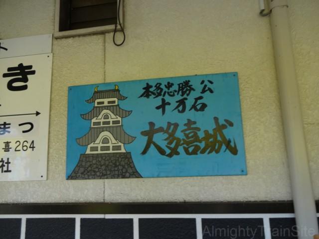 ootaki-castle