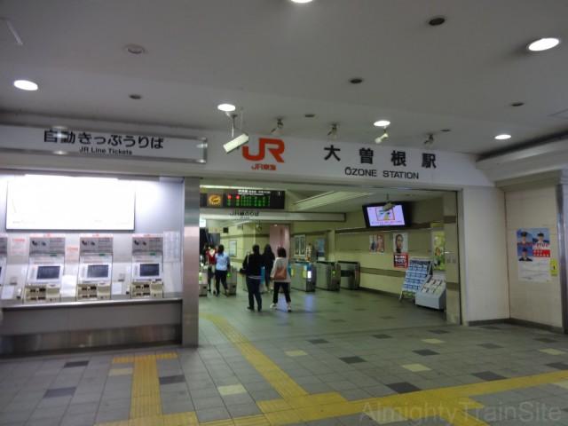 oozone-JR-kaisatsu