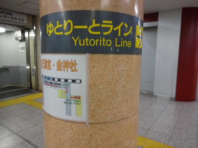 oozone-yutorio-line
