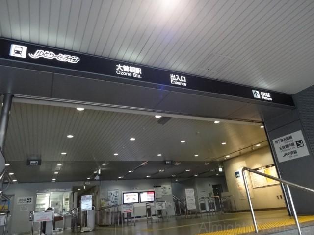 oozone-yutorito-kaisatsu
