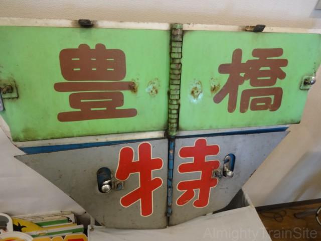 toyohashi (2)