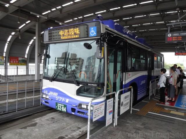yutorito-line