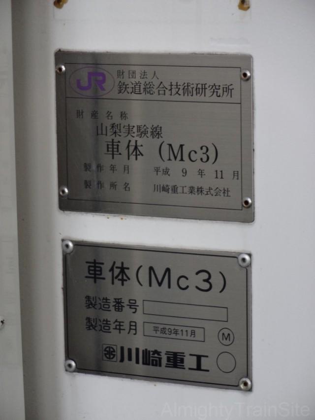 MLX01-3_meiban