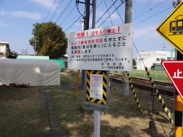 crossing-caution