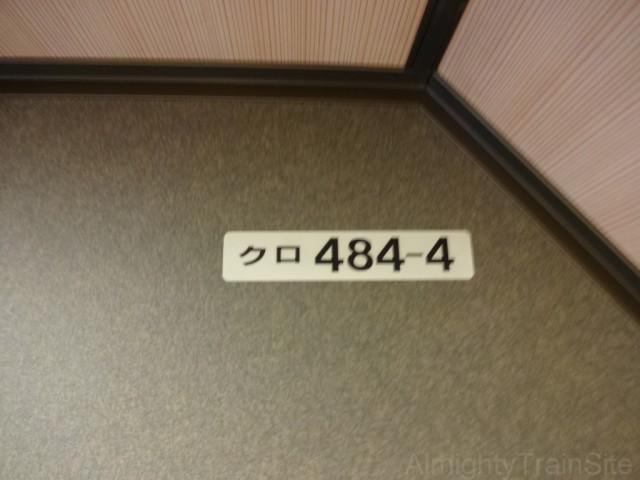 hana-car-number