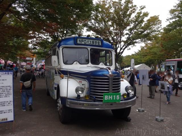 iwate-ken-bus