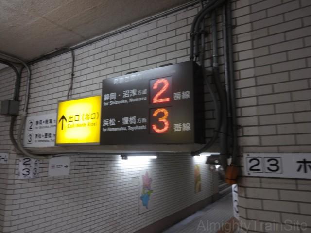kakegawa-hasshahyo