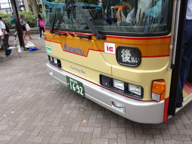 kanachu-bus-top