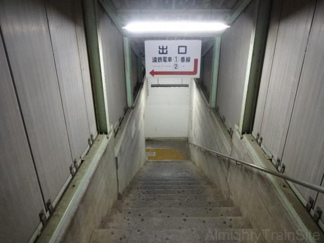 nishi-kajima-pass