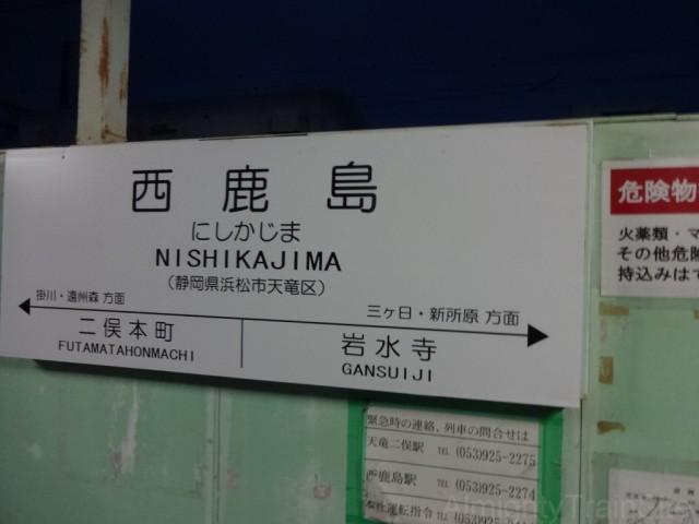 nishi-kajima-sign