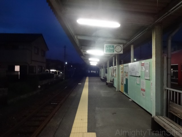 nishikajima-temhama-home