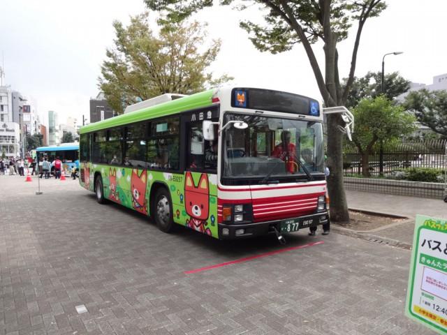 odakyu-bus