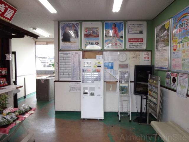 shin-johara-temhama-kaisatsu