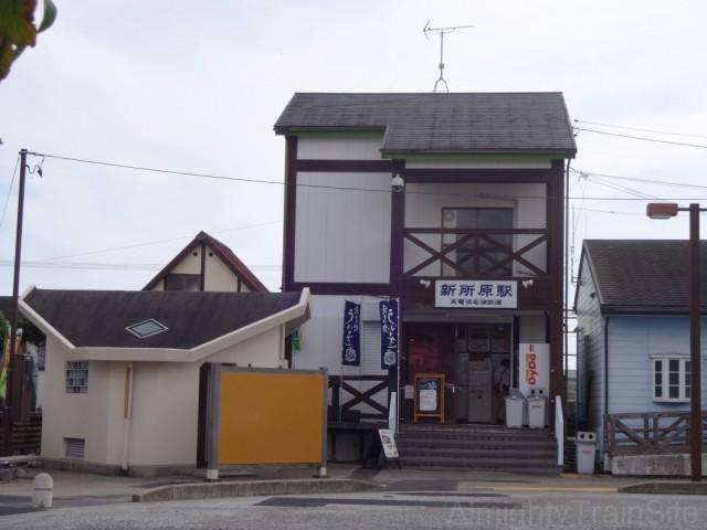 shin-johara-temhama-sta