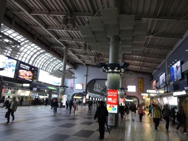 shinagawa-pass