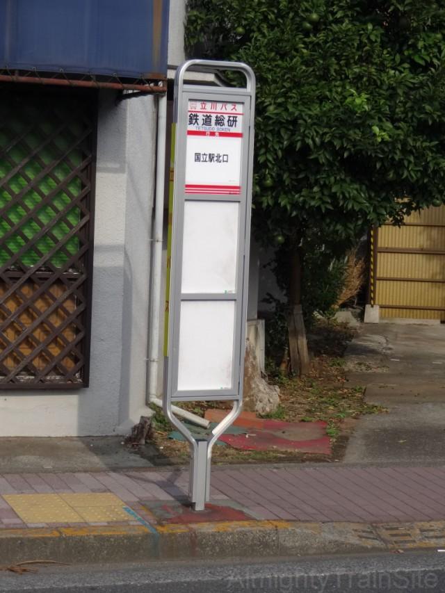 soken-busstop