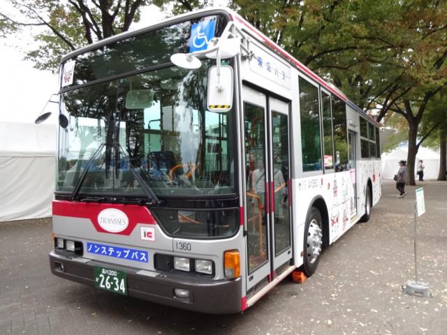 tokyu-transse