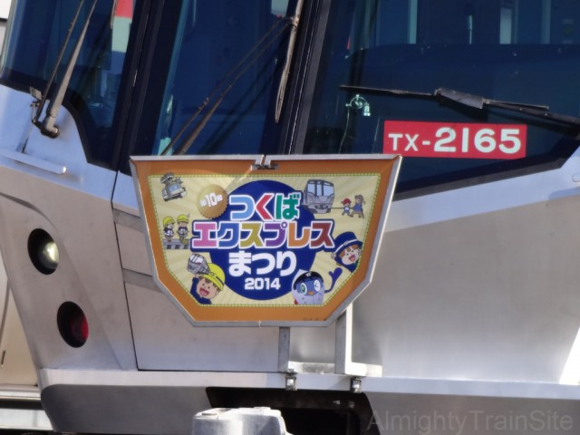 TX-matsuri-headmark