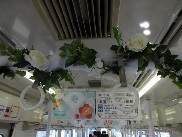 bridal-train2