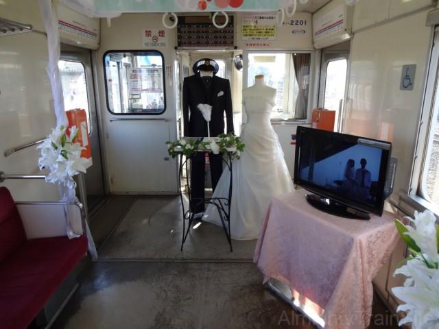 bridal-train3