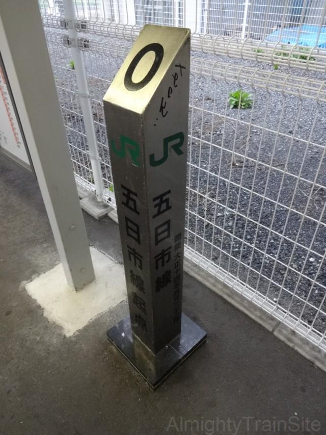 haijima-0km-post