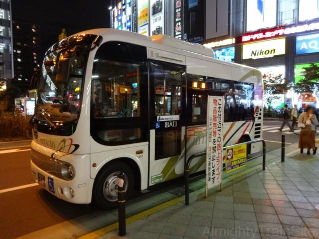 hitachi-jidosha-kotsu