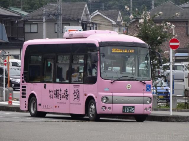 itsukaichi-bus