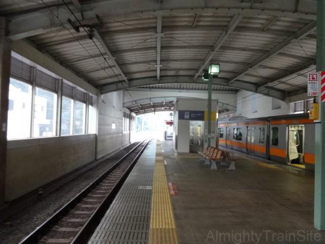 itsukaichi-home