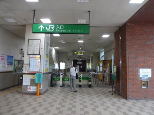 itsukaichi-kaisatsu