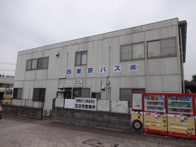 itsukaichi-nishi-tokyo-bus