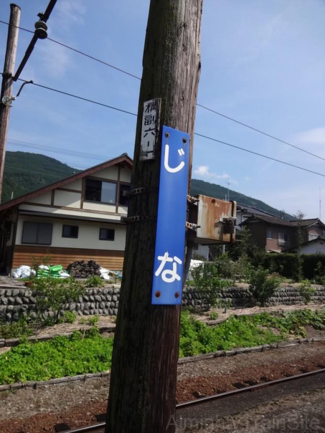 jina-sign2