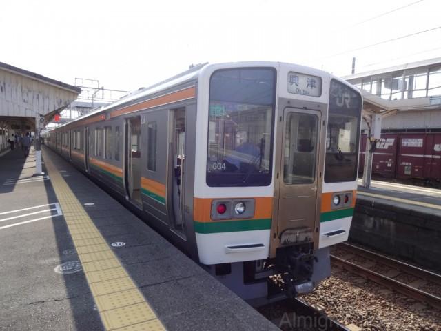 kakegawa-211