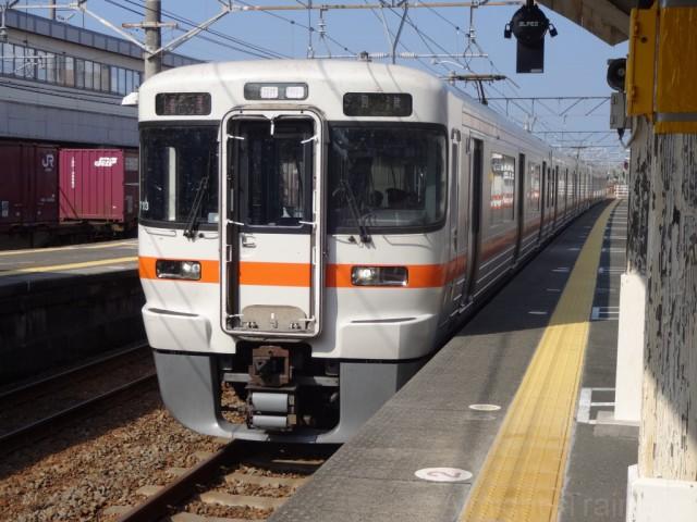 kakegawa-313